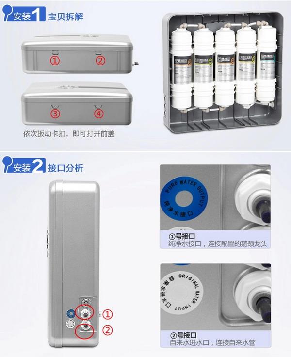 mu131a-5美的净水器安装说明和产品介绍