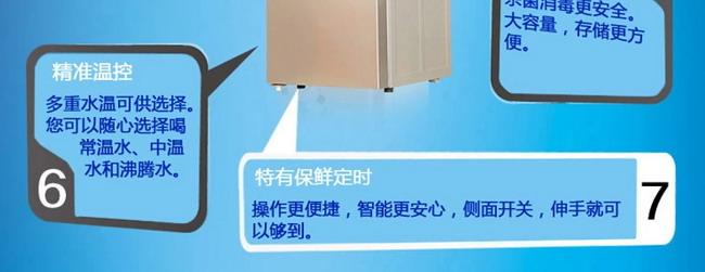 安吉尔净水器Y1195LKD立式直饮机产品介绍 二