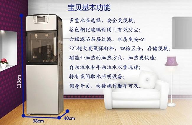 安吉尔净水器Y1195LKD立式直饮机 功能介绍