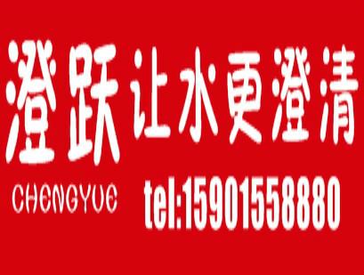 logo 标识 标志 设计 图标 409_309